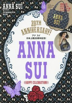 Takarajimasha,ANNA SUI 20TH ANNIVERSARY! HAPPY CELEBRATION!,BOOK  listed at CDJapan! Get it delivered safely by SAL, EMS, FedEx and save with CDJapan Rewards!