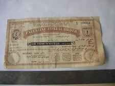 palestine banknote palestin postal order 1944 1 pound paper money   lot 1