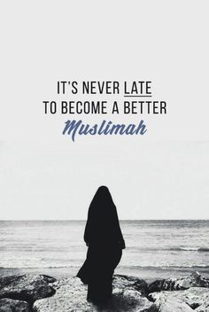 😞 Truly, we are so ungrateful Ya Rabbi, please don't abandon us even though we're not so good For indeed without You, we are lost Imam Ali Quotes, Allah Quotes, Quran Quotes, Hadith Quotes, Islamic Teachings, Islamic Love Quotes, Islamic Inspirational Quotes, Hijab Quotes, Muslim Quotes