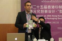 在華南國際印刷展2014期間,大會舉辦了數個研討會,其中香港印藝學會與中國對外貿易中心(集團)及雅式展覽服務有限公司合辦了「多元化包裝設計、『型』造出獨特印刷」研討會,邀請了