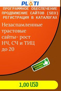 Програма для прогона сайта по коталогам создание сайта дизайн и продвижение корпоративных сайтов в москве