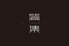http://www.designtang.com/identity.html