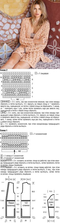 verena.ru