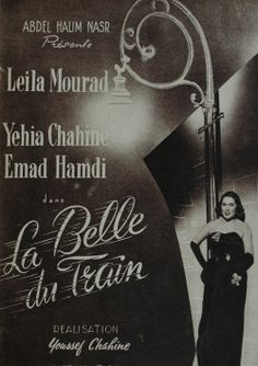 French poster for La Belle du Train starring Laila Murad and directed by Youssef Chahine.