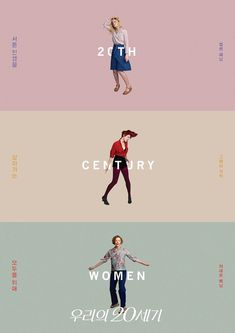 Century Women poster, t-shirt, mouse pad Web Design, Layout Design, Logo Design, Graphic Design, Banners, 20th Century Women, Pikachu, Women Poster, Woman Movie