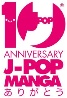 J-POP: le novità in arrivo a Lucca Comics & Games 2015
