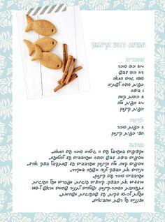 reflections rosh hashanah yom kippur