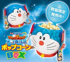 Popcorn box(?) of Doraemon. We can buy this in a movie theater.