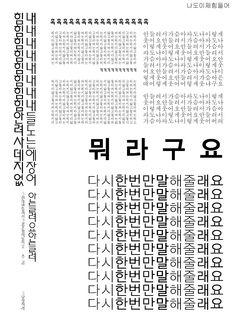 t212_KUb_박은선_w08_02