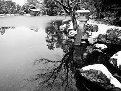 Kenrouken (Japan)
