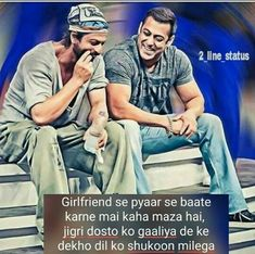 Attitude Poetry in Urdu for Boys - Urdu Attitude Shayari in 2 Lines Sms, Text, Quotes - SaD HD Poetry Besties Quotes, True Love Quotes, Boy Quotes, Text Quotes, Hindi Quotes, Salman Khan Quotes, Dear Best Friend, Attitude Quotes For Boys, Attitude Shayari
