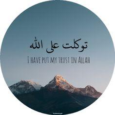 Prophet Hud in Quran 11:56