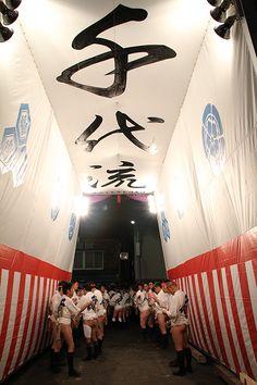 Hakata Gion Yamakasa festival, Japan