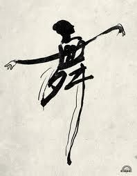 Well this is one way to remember Chinese characters     舞 : Dance. Character in calligraphy