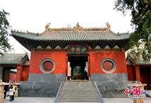 12 – El templo de Shaolin en China - El monasterio de Shaolin es un templo budista, situado en la provincia china de Henan y famoso por su relación con el budismo chán (zen) y la conexión con las artes marciales de China. Es, probablemente, uno de los monasterios budistas más famosos en Occidente; conocido más por el arte marcial o Shaolin Chuan.