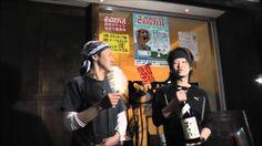 #sonodabal #Pinterest #sbal45  45 居酒屋 きゃぷてんじゃっく  http://sonodabal.jimdo.com/menu/45/
