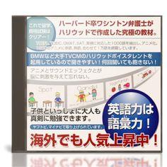 世界一かわいい英語教材 青山インターナショナルスクール, http://www.amazon.co.jp/dp/B00CPGMTZQ/ref=cm_sw_r_pi_dp_WiBQrb0RWR8NG