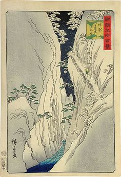 hiroshige woodblock prints | Utagawa Hiroshige II , 1829-1869