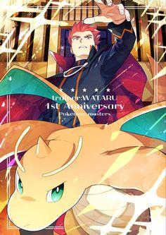 Pokemon Pocket, All Pokemon, Pokemon Stuff, Pokemon Heart Gold, Satoshi Tajiri, Pokemon Champions, Pokemon Universe, Dragon Trainer, Catch Em All