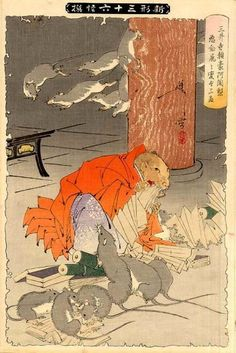 The Priest Raigo of Mii Temple Transformed By Wicked Thoughts into a Rat.  Tsukioka Yoshitoshi.