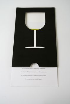 (Chartreuse goblet 3 of 3) Cool wine glass concept—would make a neat party invitation❣ S & Team - Behance