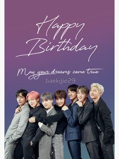 Bts Happy Birthday, Happy Birthday Banner Printable, Happy Birthday Wishes Photos, Army's Birthday, Happy Birthday Template, Happy Brithday, Birthday Wishes For Myself, Happy Birthday Candles, Birthday Cards For Friends