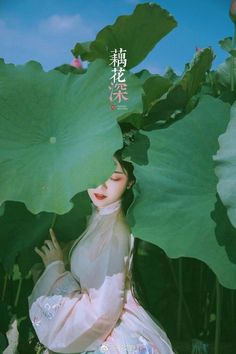 Girl with leaves. Human Poses Reference, Pose Reference Photo, Art Poses, Aesthetic Pictures, Character Inspiration, Portrait Photography, Cool Photos, Cover, Chinese