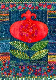 The Pomegranate  רימון