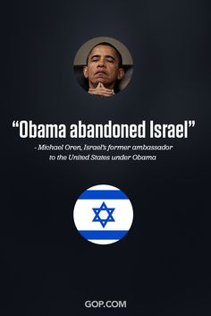 Show Obama that we're NOT backing down from our ally. Repin to show you stand with Israel.