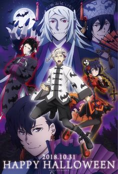 """""""Happy Halloween 2018 from Bungou Stray Dogs! Anime Halloween, Halloween Items, Dog Halloween, Stray Dogs Anime, Bongou Stray Dogs, Haikyuu, Manga Anime, Anime Art, Bungou Stray Dogs Characters"""