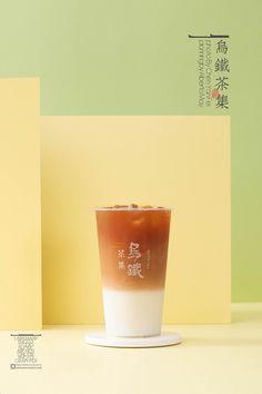 乌铁茶集|新古风茶饮 New Chinese style Drink & tea on Behance Food Graphic Design, Food Poster Design, Menu Design, Food Design, Salad Packaging, Beverage Packaging, Coffee Packaging, Coffee Photography, Food Photography