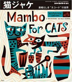 Amazon.co.jp: 猫ジャケ ~素晴らしきネコードの世界: 本