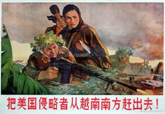 Drive the American invaders out of South Vietnam! China 1965