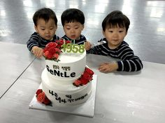 (2) Twitter Song Il Gook, Song Triplets, Korean Shows, Superman, Kids Toys, Handsome, Songs, Twitter, Live