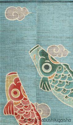 Climbing Koi (Koinobori) - Handmade and Handdyed Noren Doorcurtain from Kyoto Japan 100% Hemp Linen by HonmaJapan on Etsy