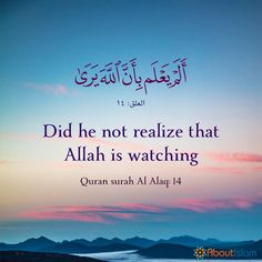The Prophet's message is described in the Quran as mercy to all worlds. Beautiful Quran Quotes, Islamic Love Quotes, Islamic Inspirational Quotes, Quran Surah, Islam Quran, Prayer For The Day, Verse Of The Day, Islamic Posters, Best Urdu Poetry Images