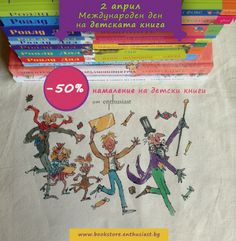International Children's Book Day  50% off on the following books on Enthusiast Publishing House online bookstore: http://bookstore.enthusiast.bg/category/4/children-s-books-50.html  http://bookstore.enthusiast.bg/category/6/school-books-50.html