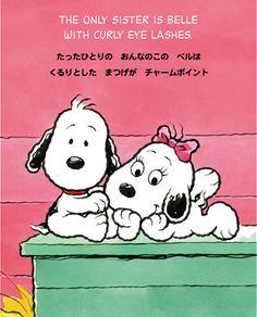 Daisy Hill Puppy Farm Story 3