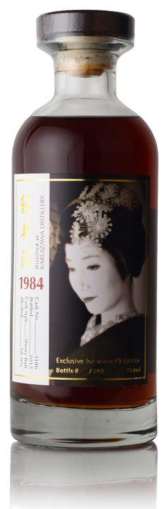 Karuizawa 1984 (2012) for Taiwan #3186 58%