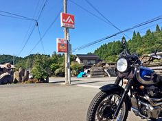 道の駅小石原 …の横のガソリンスタンド