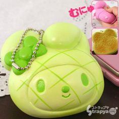 *RARE* Melon Sanrio My Melody Soft Bread With Ball Chain Squishy