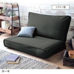 ソファーになる布団収納 掛け布団用、敷布団用 :C28789-001:ベルメゾンネット Yahoo!店 - 通販 - Yahoo!ショッピング