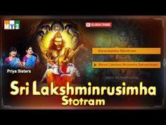 Sri Lakshmi Narasimha Swamy Songs - Juke Box - Sri Lakshmi Narasimha Manasa Smarami - YouTube