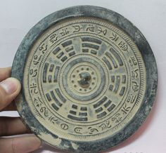 Old Chinese BAGUA - 8-diagrammes