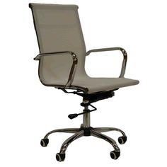 Eames Style White Mesh High Back Office Chair