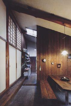 Kazuo Shinohara's Houses | misfits' architecture