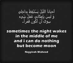 """and i can do nothing but become moon"""" -Nayyirah Waheed Love Quotes, Inspirational Quotes, Believe, Word Porn, Poetry Quotes, Spiritual Quotes, Thought Provoking, Beautiful Words, Wise Words"""