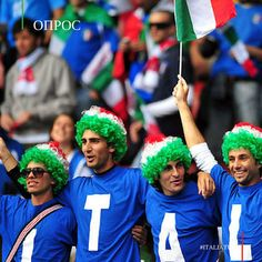 """[ italiatut_опросы ]🇮🇹  ⚽Итальянский футбол ⚽- это легенда. Наблюдая за футбольными матчами с участием итальянских команд вам гарантирована зрелищность и море эмоций!  Но мы хотим узнать ваше мнение, дорогие друзья...  ❓Итак, вопрос дня:  🇮🇹""""Итальянский футбол: да или нет!?""""⚽"""