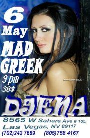 Concert @ the Mad Greek Cafe