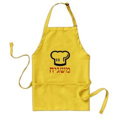 Mashgiach Now Apron [The Hebrew word mashgiach means a person authorized to supervise a kitchen - both the things in it and the people working with them - to keep everything kosher, i.e., in accordance with Jewish dietary laws.]